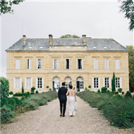 Ceremonies in France - Beautiful Chateau Durantie