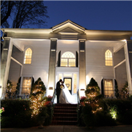 wedding venues in usa
